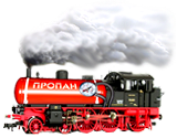 СТО «Локомотив»: установка, диагностика, профилактика и ремонт ГБО